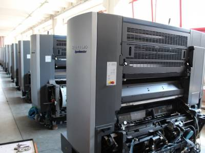 Under Refurbishment - Heidelberg SM 102-10 P 2006 Preset Plus Feeder & Preset Plus Delivery